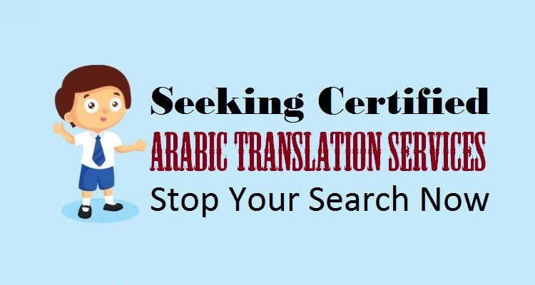Purpose of seeking translation services